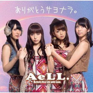 AeLL_SL500_AA300_.jpg